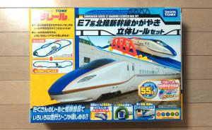 E7系 北陸新幹線「かがやき」