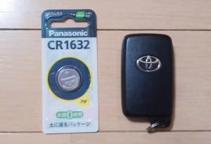 交換用電池の「CR1632」とプリウスの電子キー