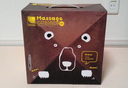 ルルド マッサージクッション(massage cushion ss)