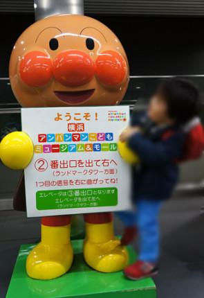 新高島駅でアンパンマンがお出迎え