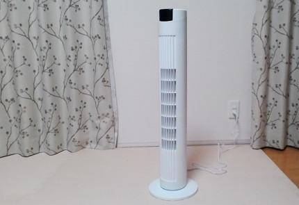 Slim tower fan 02