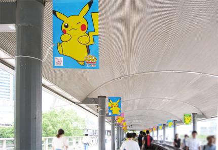 桜木町駅からの動く歩道