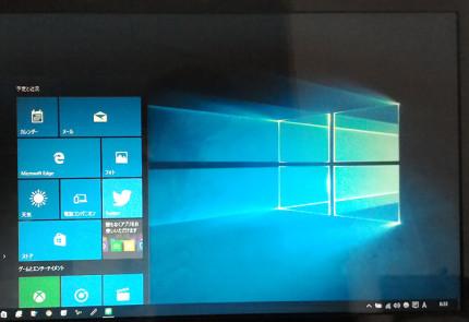 Windows 10にアップグレード完了!