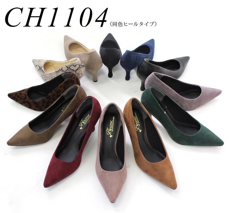 ch1104-pc_22-2[1]