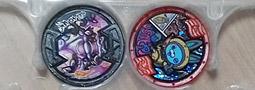 100円ショップ(SeriaとCan Do)の妖怪メダルケースに感動