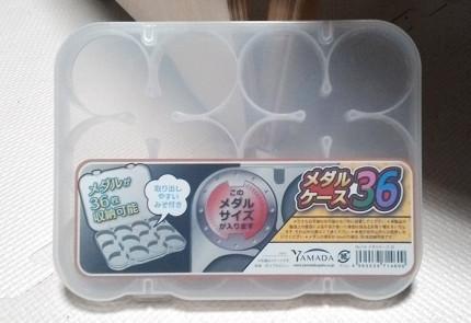 100円ショップの妖怪メダルケース