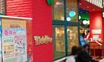 ご飯を食べながら子供が楽しめるKidsBee(キッズビー)ららぽーと立川立飛店