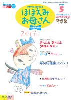 1605_cover