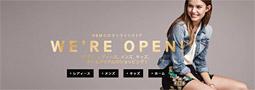 H&Mオンラインストアがオープン!キャンペーンで送料無料&25%オフ