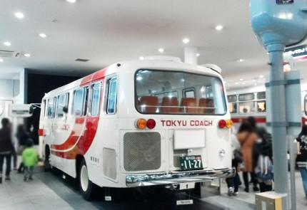 有料のバス