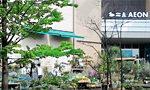 埼玉県にある日本最大級のショッピングモール「イオンレイクタウン」へ!