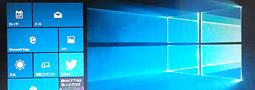 万が一、Windows 10になってしまった時に、以前のバージョンに戻す方法
