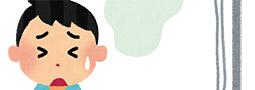 幼児のおねしょ対策に最適!999円(税込)のニトリの防水シート(フラットシーツ)