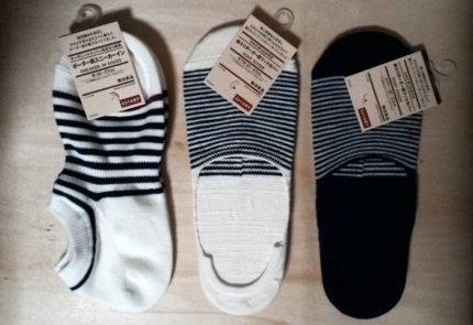 無印良品の靴下。3足で1,290円