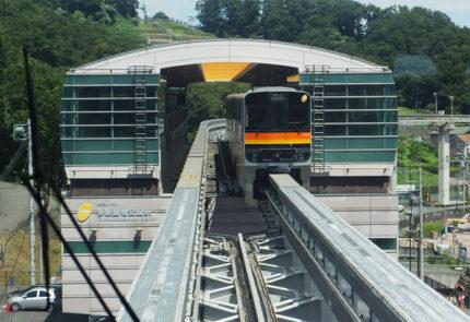 京王レールランドのある「多摩動物公園」駅