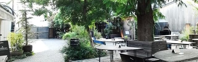 湘南・茅ヶ崎にある古民家ダイニングレストラン「MOKICHI TRATTORIA」