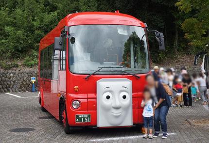 バスの「バーティ」