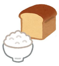 摂るべき食べ者は「炭水化物」