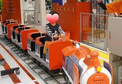 電車に乗ったり