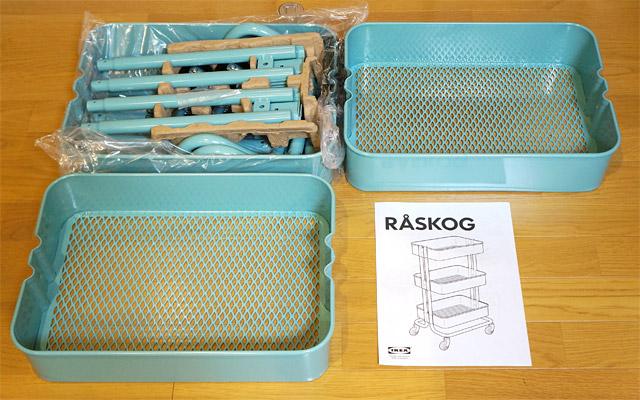 こちらが組み立てる前の「RASKOG」
