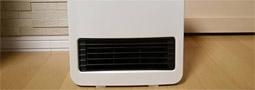 600Wでも十分暖かい。アイリスオーヤマのセラミックヒーター「JCH-125D」
