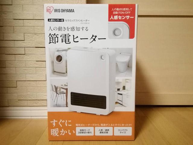 アイリスオーヤマ「JCH-125D」