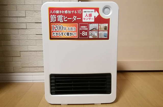 「JCH-125D」正面