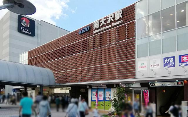 京王線南大沢駅の改札を出たら右に進み、三井アウトレットパーク方面へ向かいます