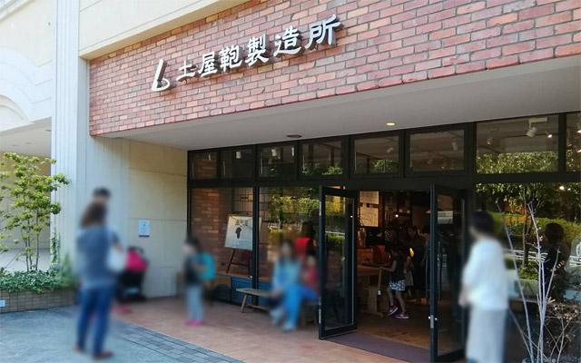 左側の建物の1階に店舗はあります。さすがにお客さんが多い為か、警備員さんが何人もいました。
