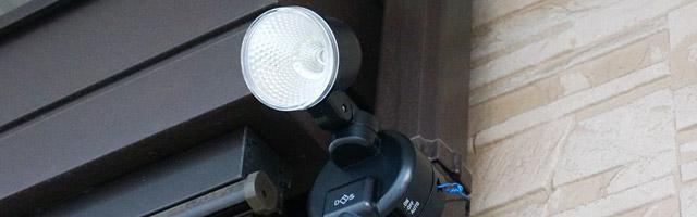 お手軽に設置できる「乾電池式センサーライト(DLB-100)」レビュー