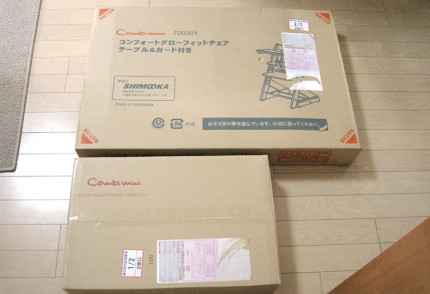 コンフォートグローフィットチェア(テーブル&ガード付き)