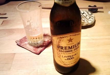 ノンアルコールビールでお疲れ様!