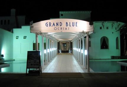 GRAND BLUE OCHIAI 外観2