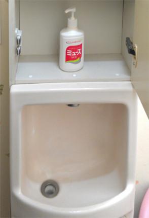 洗面台の薬用せっけんミューズ