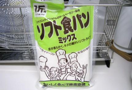 ソフト食パンミックス
