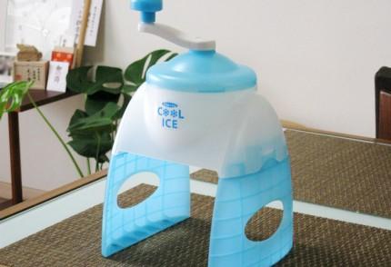 かき氷機を購入しました