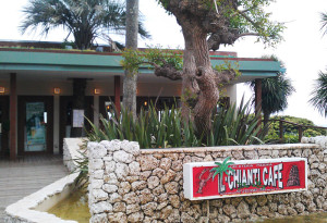iL CHIANTI CAFE(イル キャンティ カフェ)