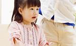 消費税増税に伴い、子ども1人あたり1万円が支給されるそうです!