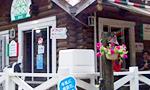 ジェラートのお店「町田あいす工房ラッテ」