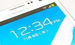 1,000円以下でスマホを使って、携帯代を節約!(MVNO)