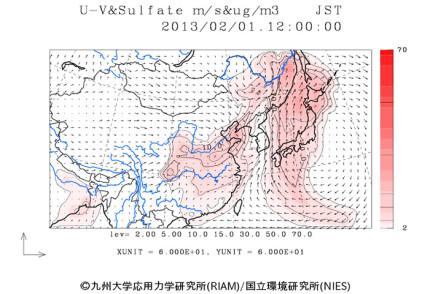 九州大学応用力学研究所が公開している「大気汚染物質の予想分布図」
