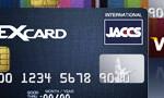 「楽天カード」から還元率1.75%の「REX CARD」へ