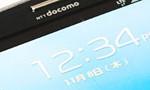 スマートフォン月額料金を半額にする方法