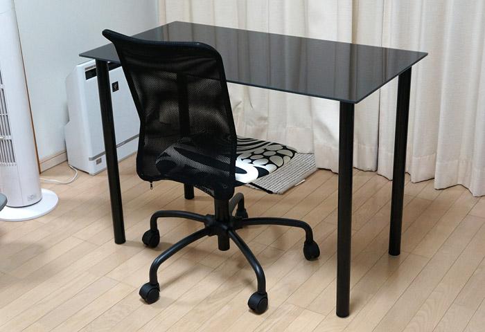 Ikea bureau glasholm: bureau en verre ikea glasholm alex tisch glas
